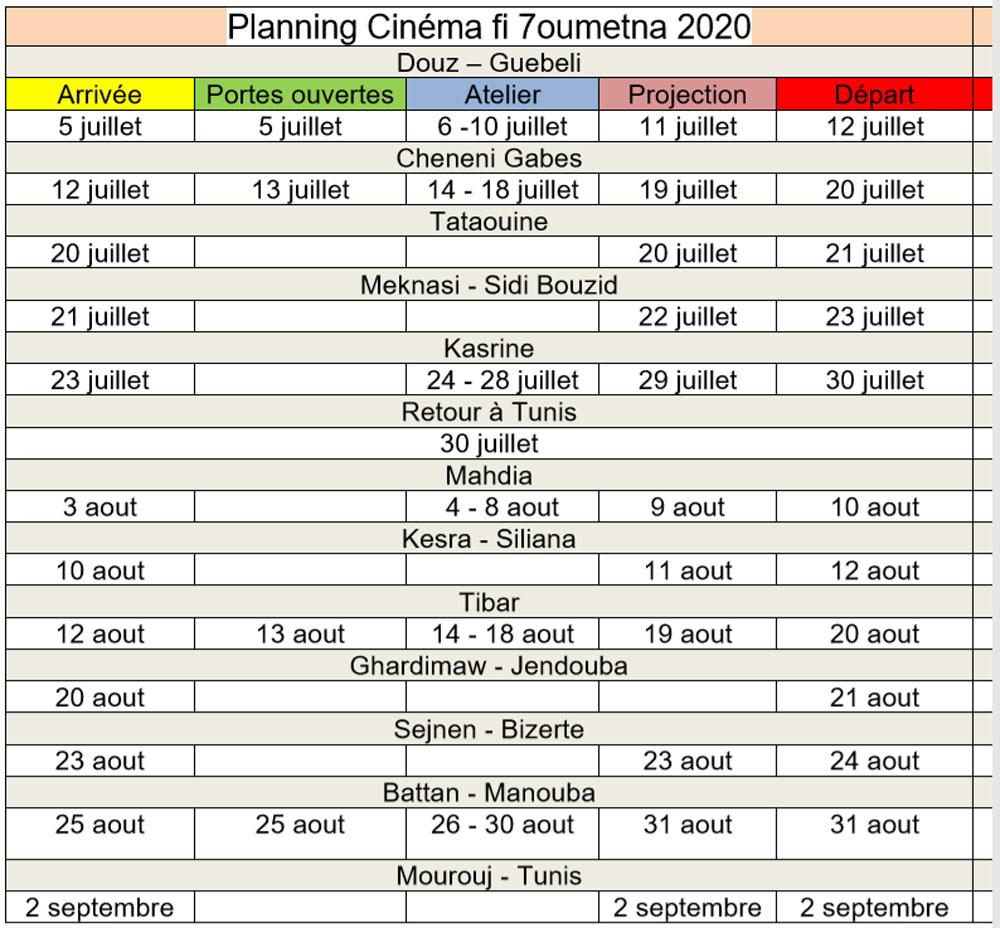 cine-020720-2.jpg