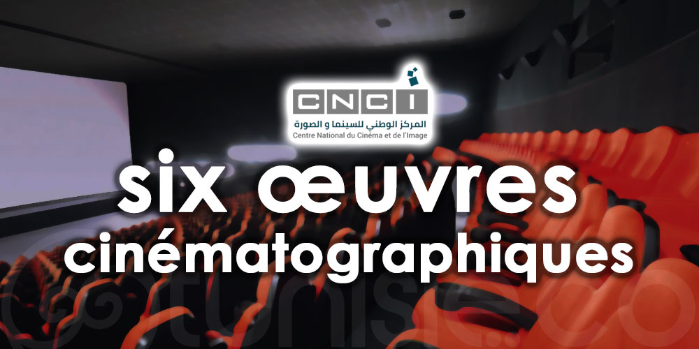 Résultats de la commission italo-tunisienne d'œuvres cinématographiques