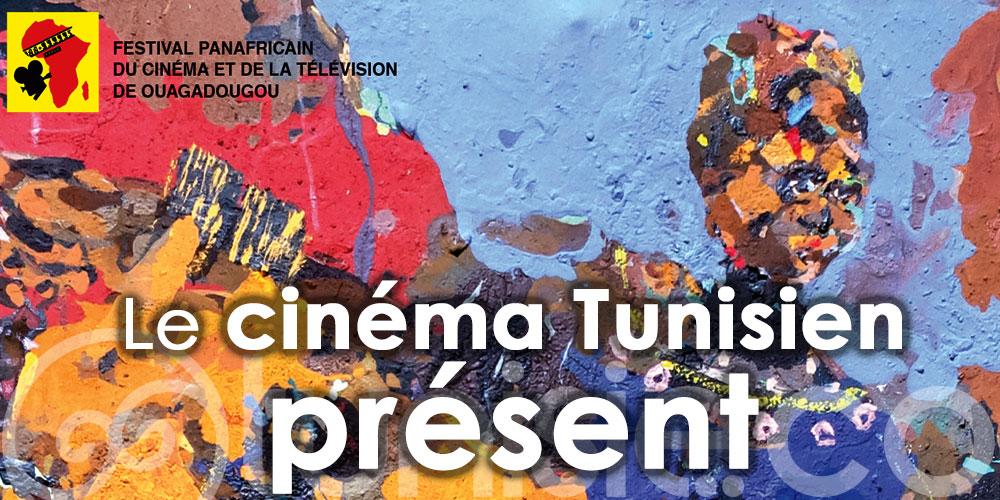 FESPACO : 4 films tunisiens au line-up, ''Une histoire d'amour et de Désir'' en compétition officielle