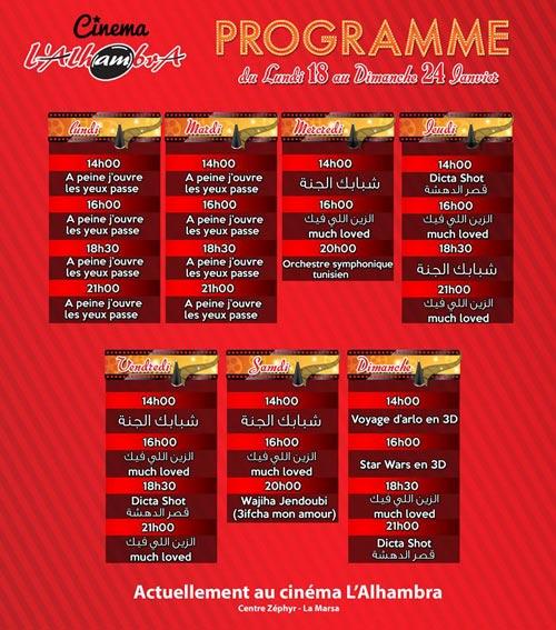 salle de cinema tunisie programme colombes 21 k9clippers website