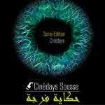 Les Ciné Days de Sousse : Trois jours de cinéma du 12 au 14 octobre 2012 à El Kantaoui
