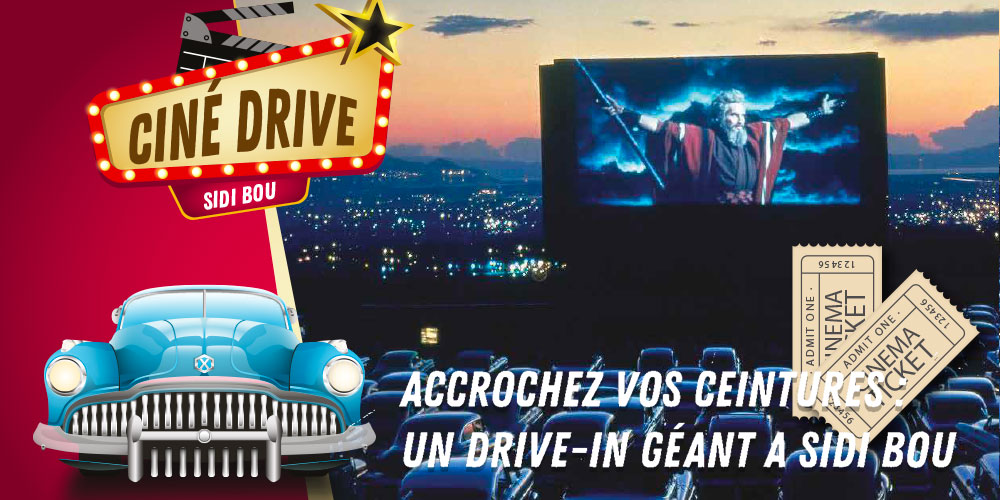 Le premier Ciné Drive à partir du 24 juillet à Sidi Bousaid