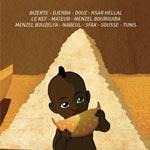 Le cinéma d'animation célébré dans 15 villes tunisiennes du 2 au 30 octobre