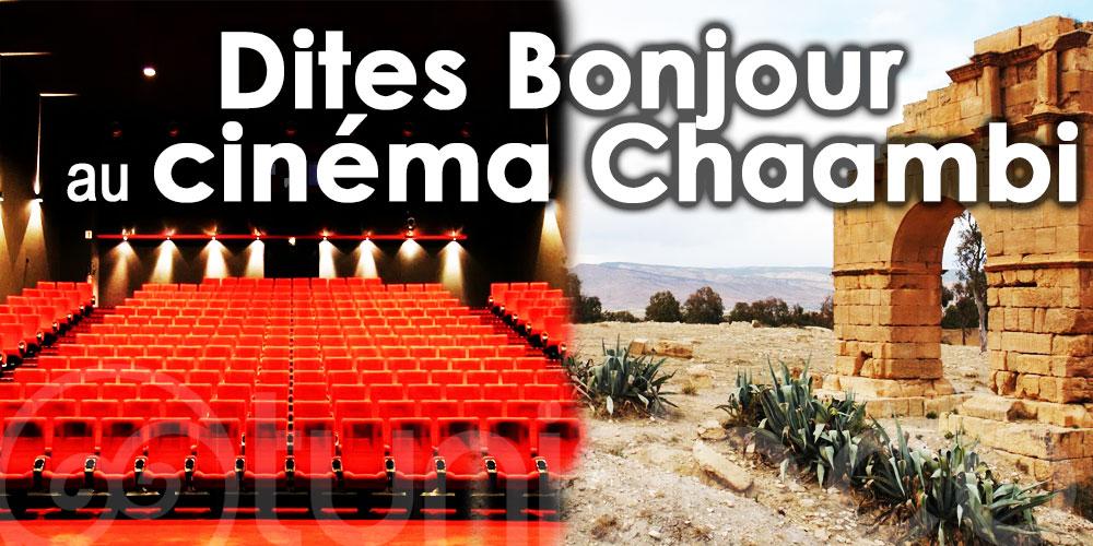 Dites bonjour à la nouvelle salle de cinéma au Kasserine !