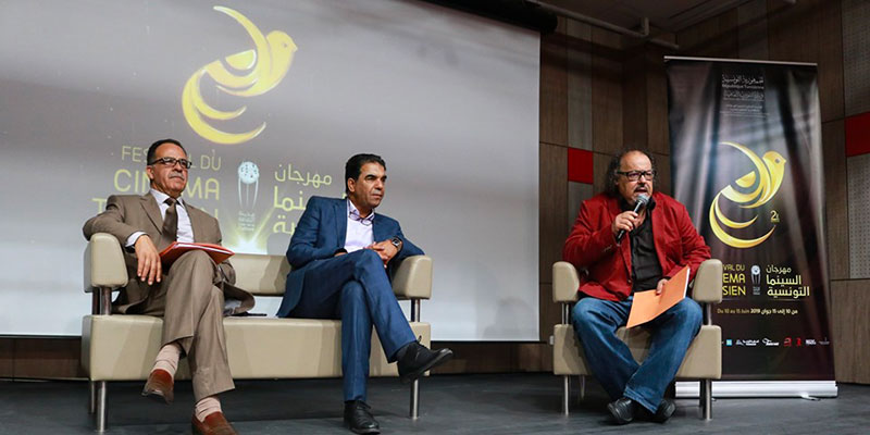 2ème édition du Festival du Cinéma Tunisien