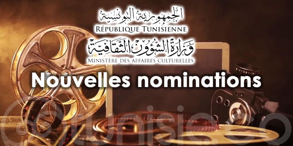 Nouvelles nominations à la Commission d'aide à la production cinématographique