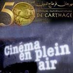 Â« Cinéma à Carthage » : projection de films les 21, 22 et 23 août au Théâtre Antique de Carthage