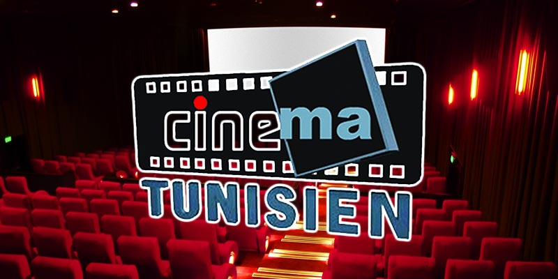 L'association cinematunisien.com lance un appel à films pour des projections à Paris en 2018