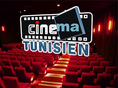 L'association cinematunisien.com lance un appel à films pour des projections à Paris en 2018