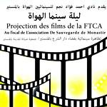La Nuit du Cinéma Amateur le 2 septembre à Monastir