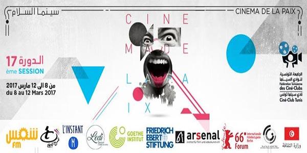 17ème édition du festival Â« Cinéma de la Paix ? » du 8 au 12 Mars 2017 au 4ème Art