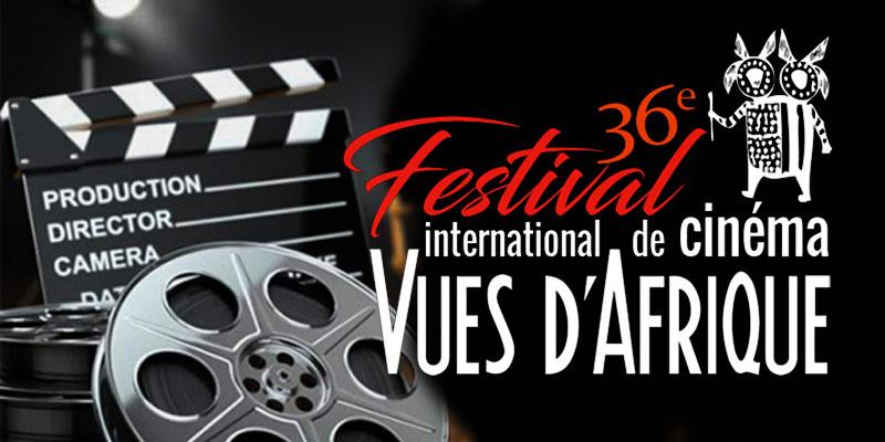 Le cinéma tunisien présent dans l'édition numérique du festival international Vues d'Afrique