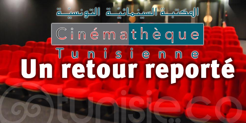 Prévu le 8 octobre, la Cinémathèque tunisienne reporte son retour