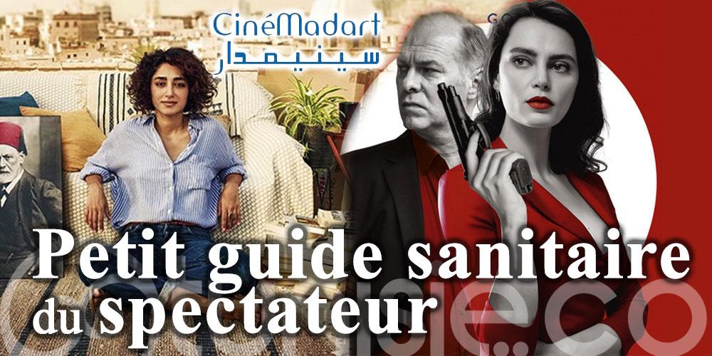 En vidéo: CinéMadart est prête à vous accueillir