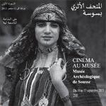 1ère édition du 'Cinéma au Musée' du 10 au 13 septembre au Musée Archéologique de Sousse