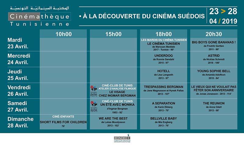 cinemasuedois-250419-u.jpg