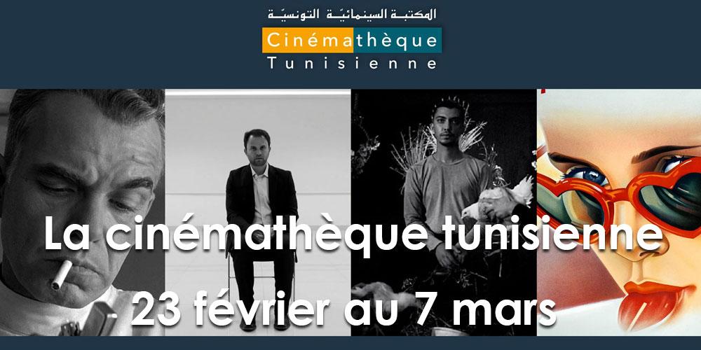 La cinémathèque tunisienne dévoile son programme pour le mois février-mars 2021