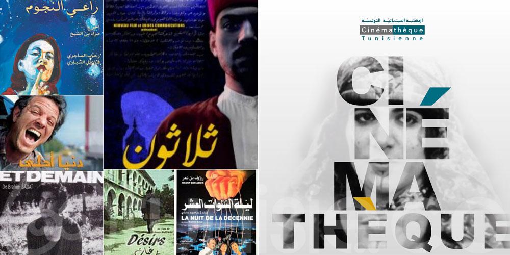 Cinémathèque Tunisienne : Les projections sont de retour