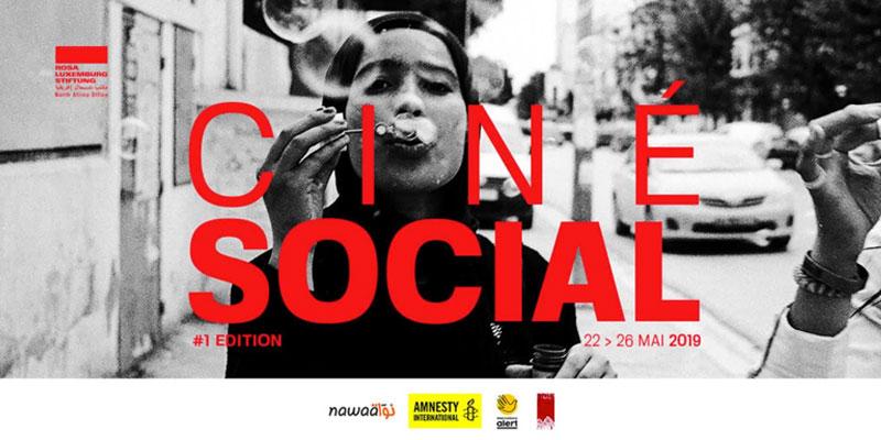 Ciné Social, le rendez-vous du cinéma documentaire