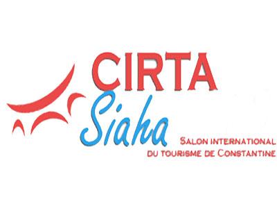 Participation de la Tunisie au salon du tourisme en Algérie