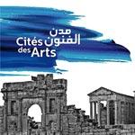 Découvrez les affiches de Tunisie, Cité des Arts 2016-2017