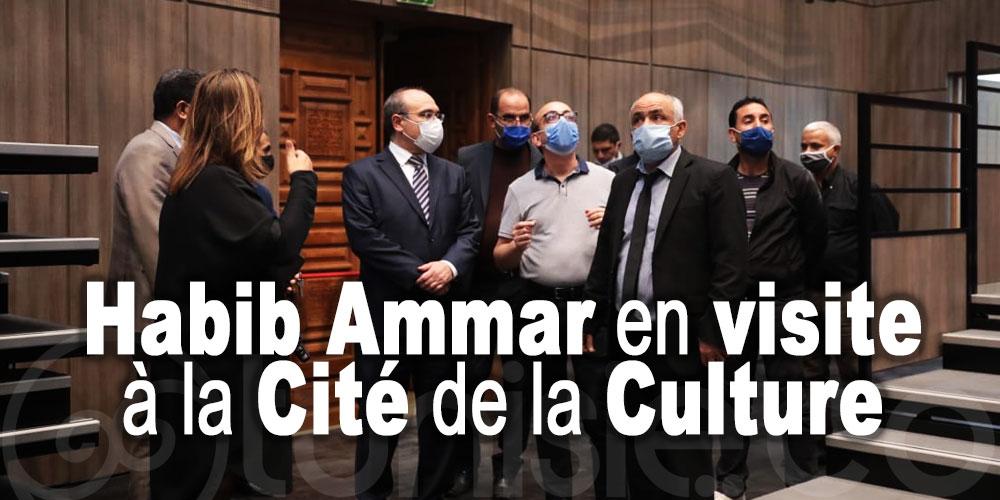 En photos: Habib Ammar en visite à la Cité de la Culture