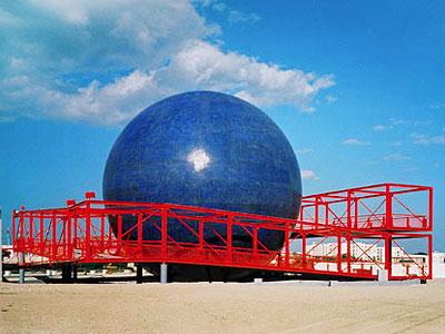 Cité des Sciences à Tunis