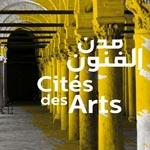 Gafsa et Kairouan, Cités des Arts 2016-2017
