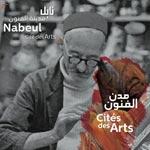 Le Ministère des Affaires Culturelles lance le programme Nabeul... Cité des Arts 2016/2017