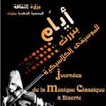 Programme des Journées de la Musique Classique à Bizerte du 30 octobre au 2 novembre 2014