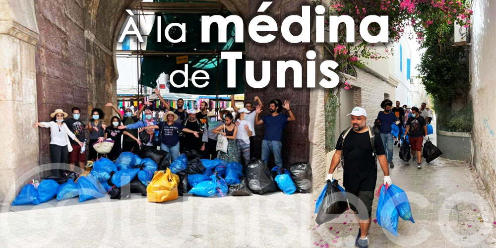 Tounes Clean Up : Une Action de nettoyage et de tri sélectif au cœur de la magnifique Medina de Tunis