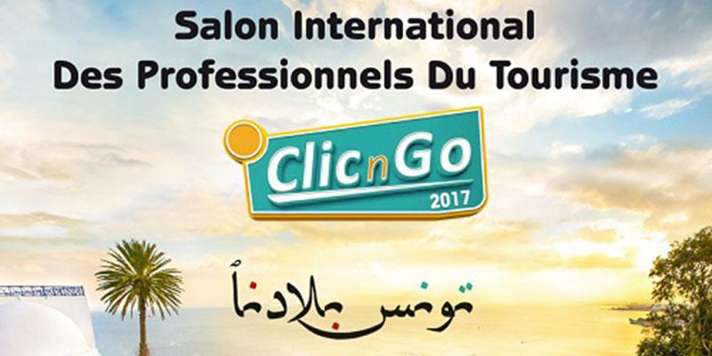Le premier salon du tourisme algérien en Tunisie en mai à Hammamet