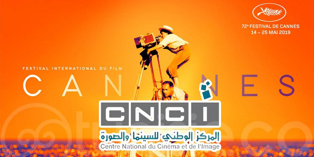 Le CNCI se prépare à la participation tunisienne au Festival de Cannes