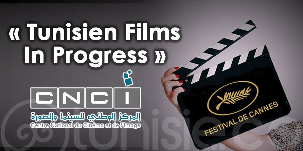 Tunisian Films In Progress'' le catalogue spécial Cannes 2021 du CNCI