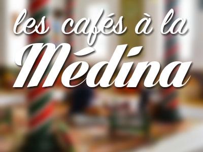 Où passer vos soirées ramadanesques à la Médina de Tunis ?