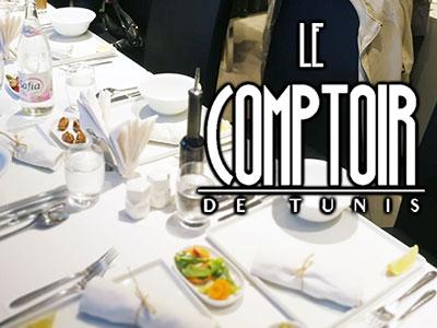 En photos : L'Iftar Au Comptoir de Tunis, testé, approuvé et apprécié