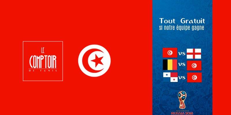 Le Comptoir de Tunis : Tout est gratuit si notre équipe nationale gagne