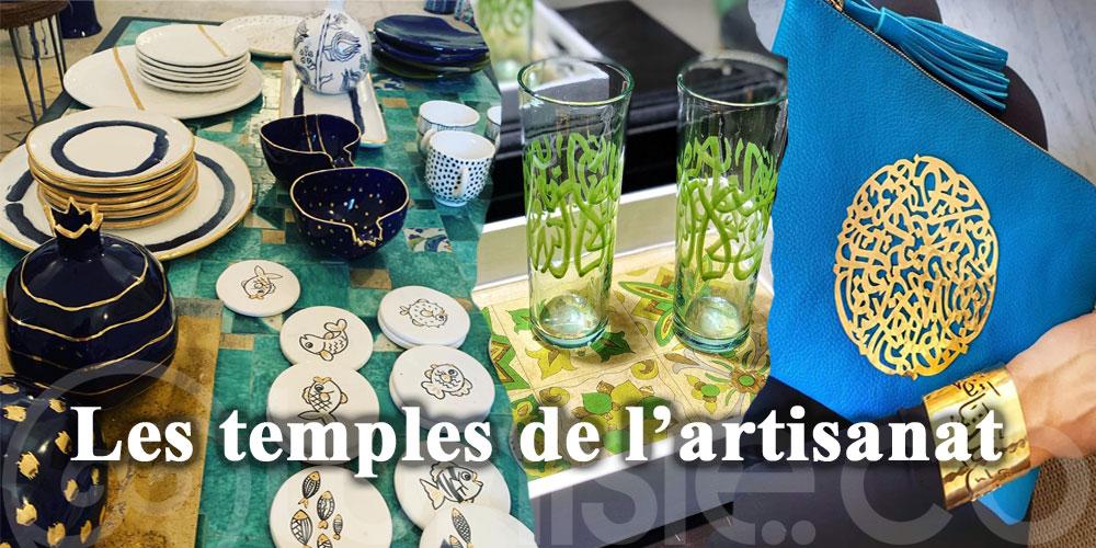 7 Concept Stores incontournables à Tunis