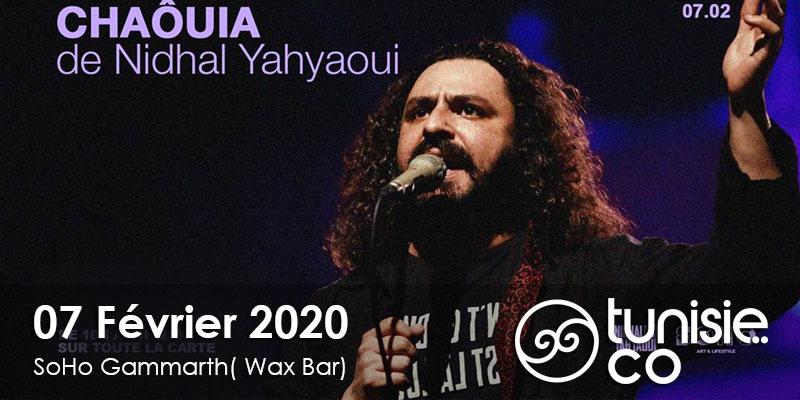 Concert Nidhal Yahyaoui le 7 Février 2020