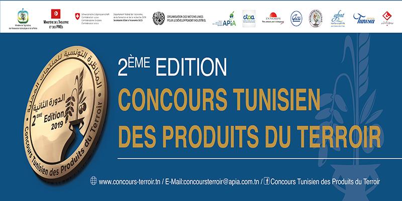 2ème édition du concours tunisien des produits du terroir