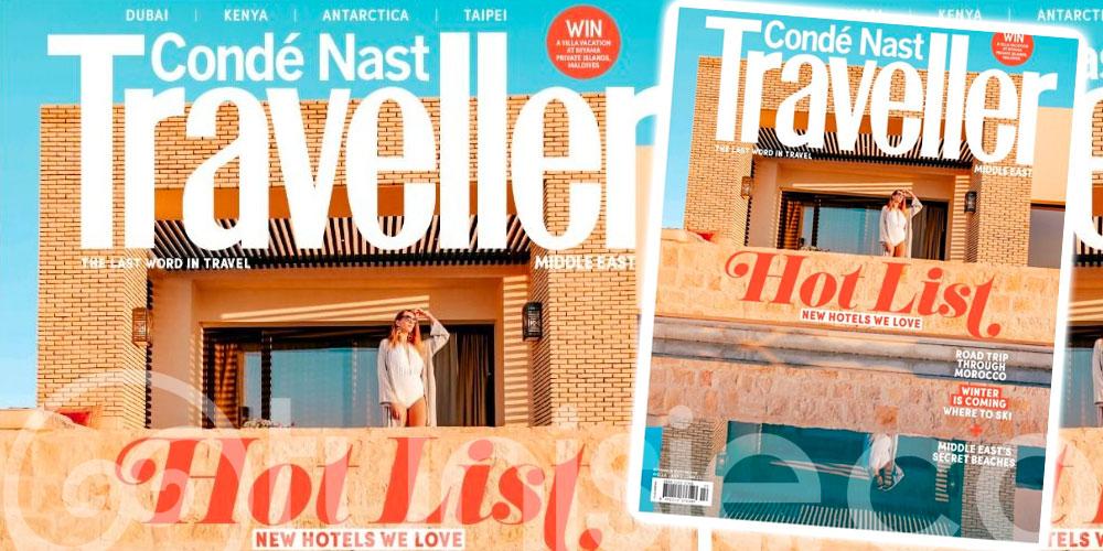 Le Anantara Tozeur en couverture du prestigieux Condé Nast Traveller