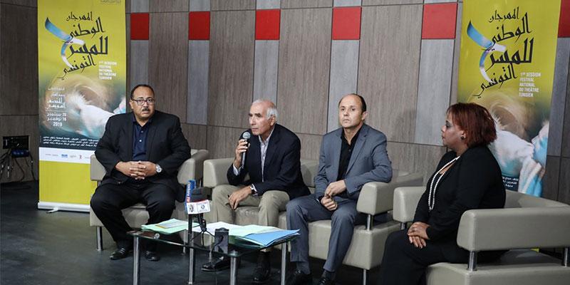 Tout sur la 1ère édition du Festival National du Théâtre Tunisien