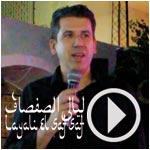 En vidéo : Présentation du programme de Layali El Saf Saf 2014
