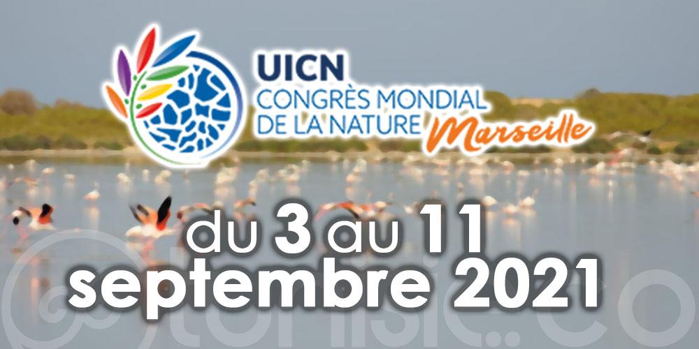 La Tunisie participe au Congrès mondial de la Biodiversité