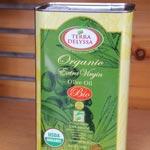 Huile d'olive: Conservation