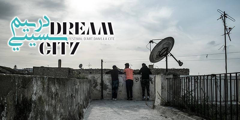 En vidéo : Découvrez l'oeuvre d'arts visuels A contre-jour de Héla Ammar à Dream City