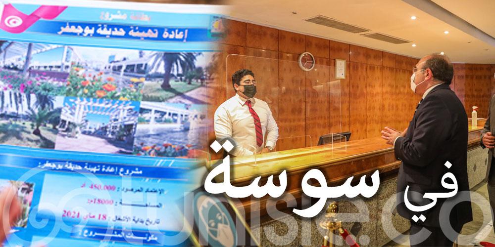 وزير السياحة يتابع سير جملة من المشاريع السياحية والثقافية