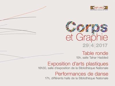 Corps et Graphie III : événement artistique le 29 Avril à galerie de la Bibliothèque Nationale de Tunisie