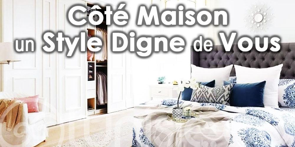 Côté Maison Tunisie, le nouveau concept Store pour un Style digne de Vous…