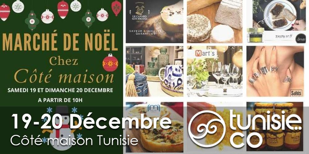 Le Marché de Noël : Côté maison Tunisie